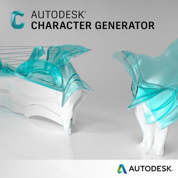animacja wizualizacja oprogramowanie autodesk